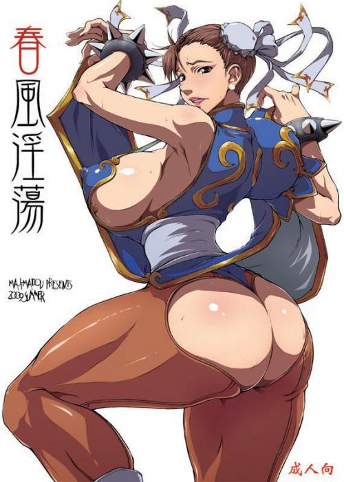Busty Street Fighter Chun Li Is Demonstrating Her Awsemoe Ass